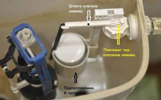 Почему не набирается вода в бачок унитаза?