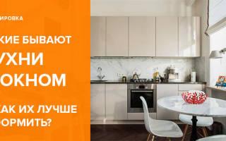 Дизайн маленькой кухни с окном посередине фото