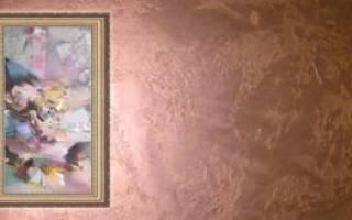 Версальская штукатурка из обычной шпаклевки