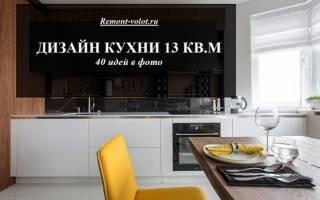 Дизайн кухни 13 метров с диваном фото