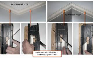 Как резать углы потолочного плинтуса стуслом