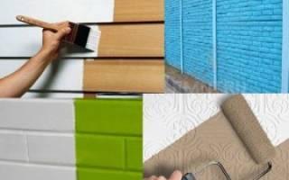 Латексная краска для стен и потолков отзывы