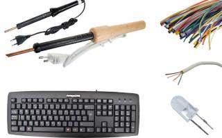 Как сделать подсветку клавиатуры на ноутбуке