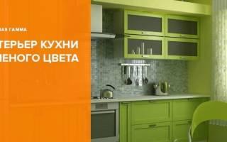 Кухня в зеленых тонах дизайн фото