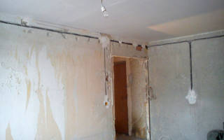 Разводка проводки в квартире