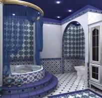 Ванна в марокканском стиле