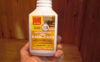 Neomid 200 антисептик для бань и саун