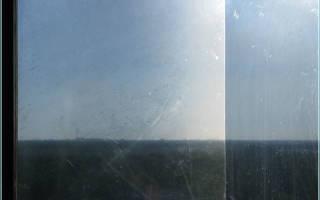 Пленка на окна от солнца Леруа Мерлен