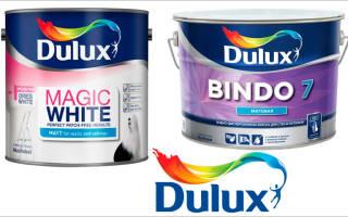 Краска для потолка dulux 3D white отзывы