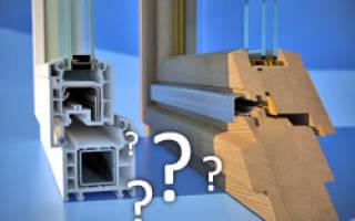 Какие окна лучше деревянные или пластиковые отзывы?