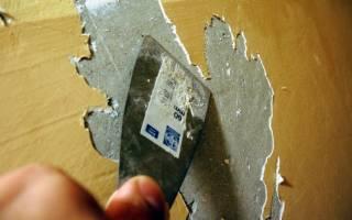 Как убрать старую штукатурку со стен?